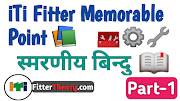 iTi Fitter Memorable Point स्मरणीय बिन्दु (ITI Fitter Theory Basic Knowledge) Part-1