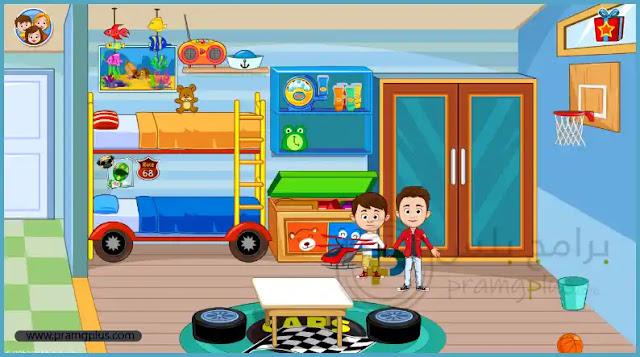 جرافيك لعبة ماي تاون منزل الأسرة