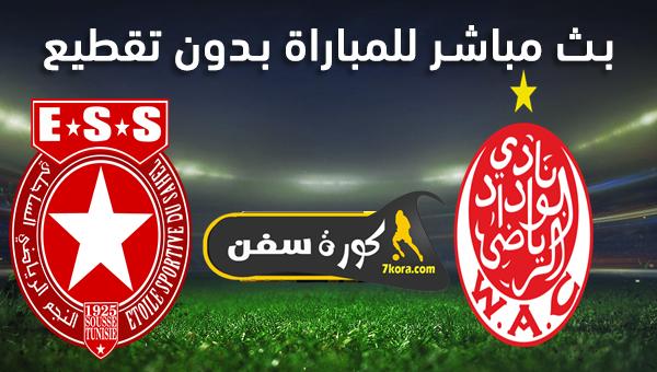 موعد مباراة الوداد الرياضي والنجم الرياضي الساحلي بث مباشر بتاريخ 29-02-2020 دوري أبطال أفريقيا