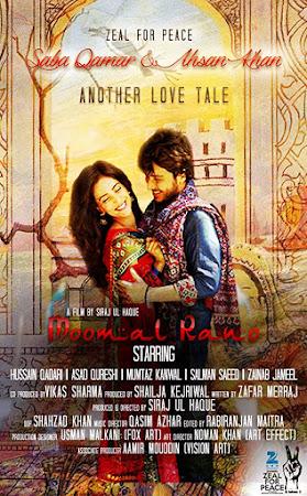 Poster Of Urdu Movie Moomal Rano 2017 Full HD Movie Free Download 720P Watch Online