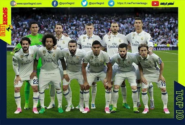 ريال مدريد,ريال مدريد اليوم,اخبار ريال مدريد,صفقات ريال مدريد,ريال مدريد مباشر,الريال مدريد,اخبار ريال مدريد 2021,اخبار ريال مدريد اليوم,اخبار ريال مدريد اليوم مباشر,مبابي ريال مدريد,اخر اخبار ريال مدريد,انتقالات ريال مدريد,ملخص ريال مدريد,مباراة ريال مدريد,اخبار ريال مدريد مباشر,سوق الانتقالات ريال مدريد,عاجل ريال مدريد,اهداف ريال مدريد,أخبار ريال مدريد,اخبار ريال مدريد اليوم منذ دقيقة,اخبار ريال مدريد اليوم مباشر الان,اخبار ريال مدريد اليوم مباشر 2021,مبابي الى ريال مدريد