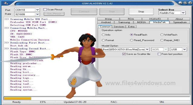 GSM-Aladdin-Latest-Setup-Download