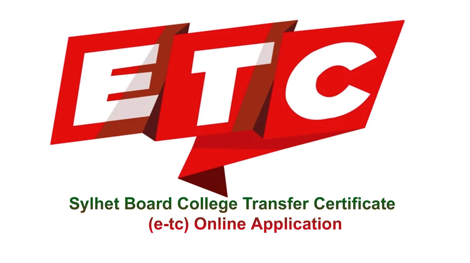 Sylhet College Transfer Certificate (etc) Online Application