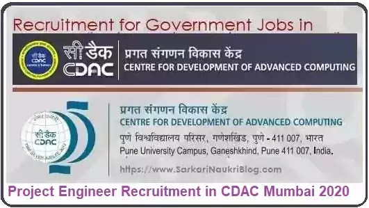 CDAC Mumbai Project Engineer Recruitment 2020