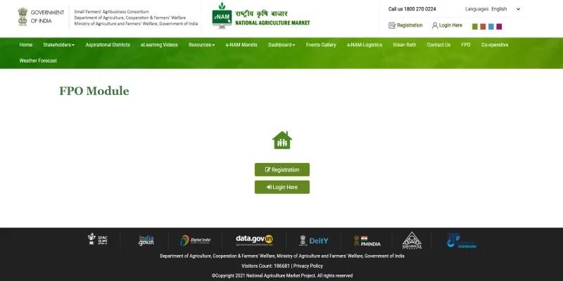 पीएम किसान FPO योजना 2021: ऑनलाइन रजिस्ट्रेशन   एप्लीकेशन फॉर्म