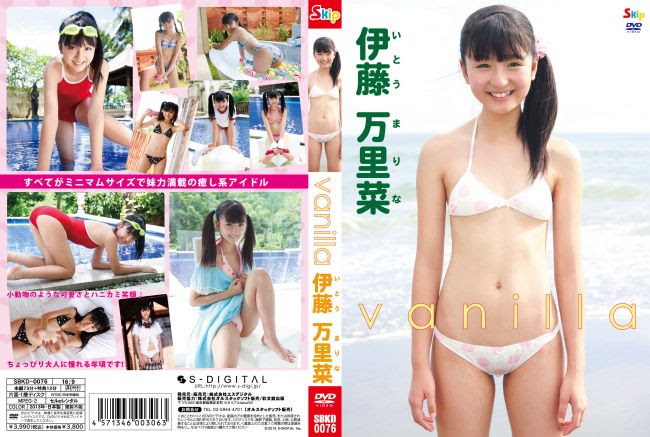 [SBKD-0076] Marina Itou 伊藤万里菜 & vanilla[MP4/0.98GB] - idols