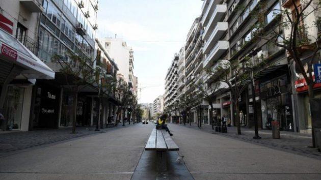 Θεσσαλονίκη: Το νέο ενδιαφέρον στα εμπορικά ακίνητα – Έκρηξη μετά την πανδημία