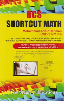 BCS Shortcut Math By Mohammad Arifur Rahman