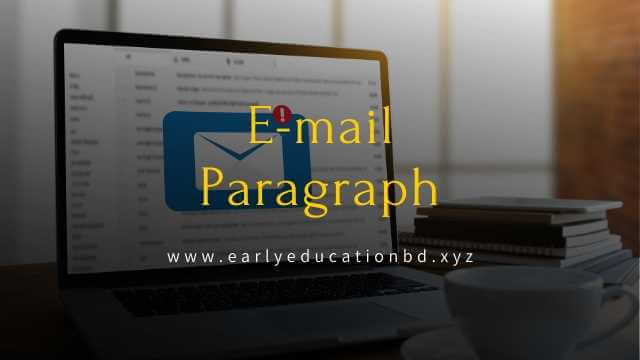 Short Paragraph on E-mail Updated in 2020 | EEB