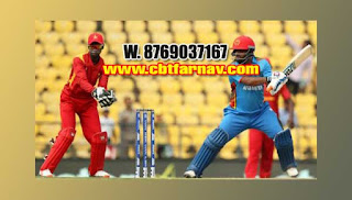 Tri Series Afg vs Zim 5th Match Prediction Today