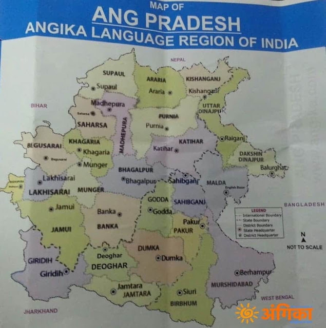 Angika Language Region of India| Ang Pradesh Map | Map of Ang Pradesh | Angika Language Area of India