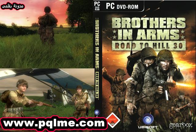تنزيل لعبه brothers in arms road to hill 30 مضغوطة برابط واحد مباشر