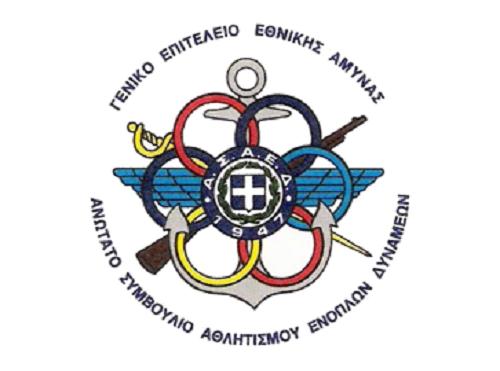 Στρατιωτικός Αγώνας Ημιμαραθωνίου στο Ναύπλιο