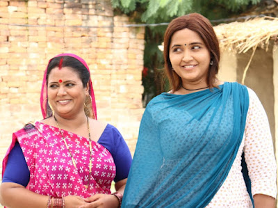 Hamaar Laxmi Bitiya bhojpuri film