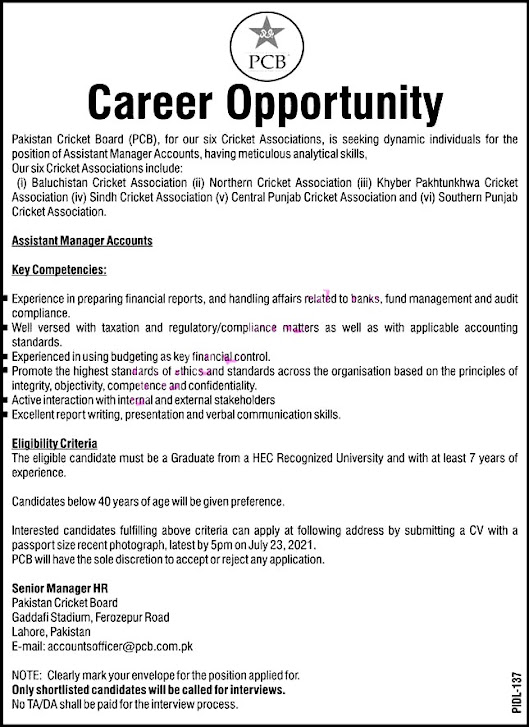 Latest Jobs in Pakistan Cricket Board PCB  2021