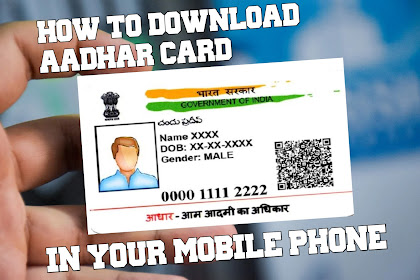 How to Download Aadhar Card in Your Mobile Phone?