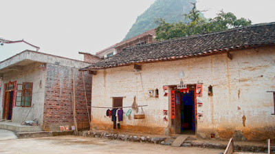Old houses in Aishanmen village