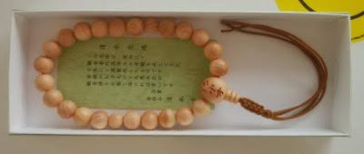 京都 清水寺 数珠