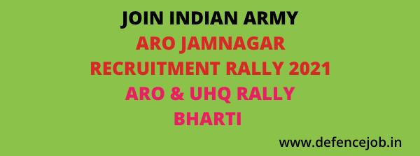 ARO JAMNAGAR Army Rally 2021