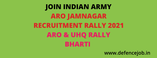 ARO JAMNAGAR RECRUITMENT RALLY 2021