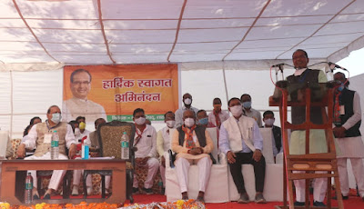 CM-Shivraj-Singh-Chouhan-said-that-farmers-will-get-ten-hours-of-electricity-for-irrigation
