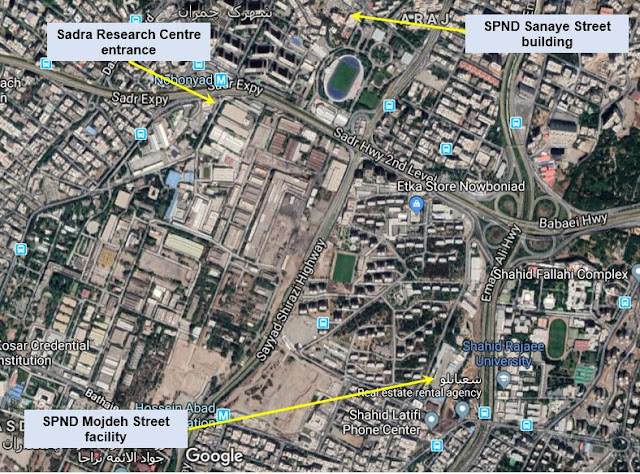 Map of Sadra office at the Shahid Amini Industrial Group complex, near SPND main campuses at Sanaye Street and Mojdeh Street and next door to Malek Ashtar University