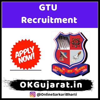 GTU Recruitment 2020 - Sarkari Bharti