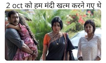 रविशंकर प्रसाद के बयान पर memes की भरमार !