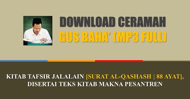 download ngaji gus baha mp3 tafsir jalalain dan al hikam