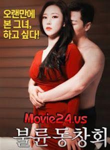 Adultery alumni association Full Korea 18+ Adult Movie Online Free
