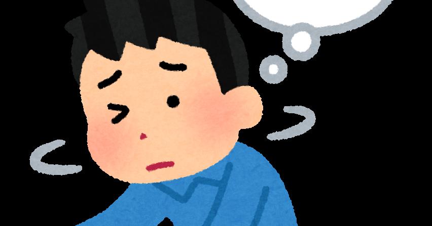 芦名星の公式インスタやツイッター ...