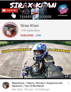 sirax khan top 10 Assamese Youtubers | Best Assamese Youtube channel