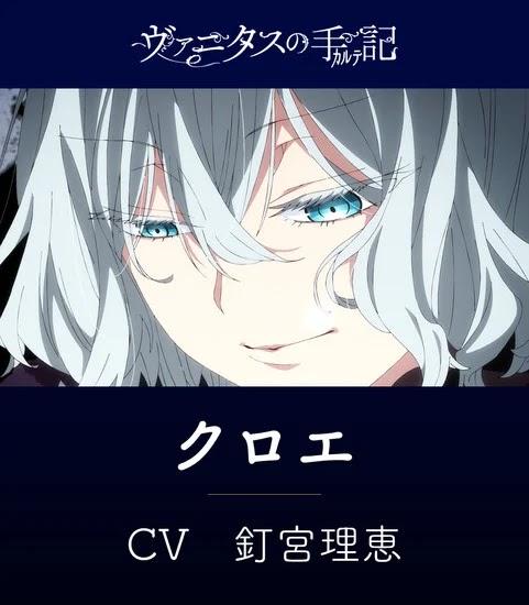 El anime de Vanitas no Carte regresará en enero 2022 con su segunda parte.