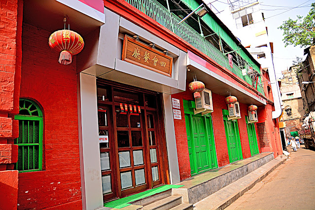 Sei Vui Chinese restaurant in Kolkata