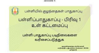 IMG_20201217_151345