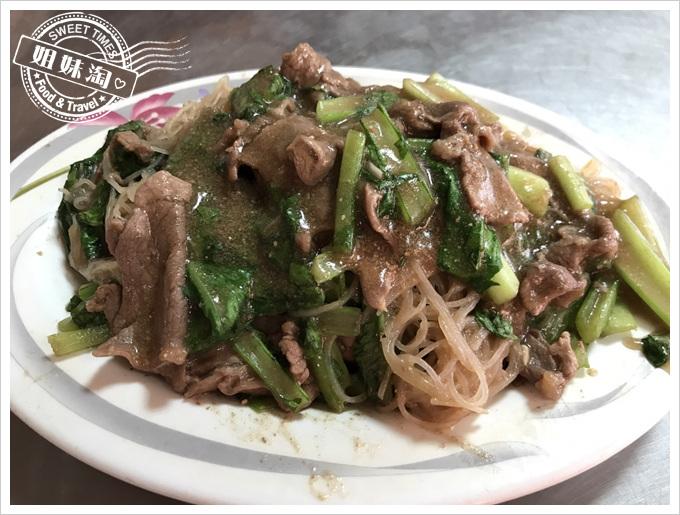 倆伯羊肉-鳳山區美食推薦小吃