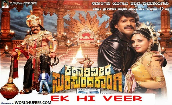 Ek Hi Veer 2014 Hindi Dubbed WEBRip 700mb