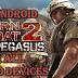 تحميل لعبة Modern Combat 2 مودرن كومبات 2 المدفوعة مجانا اخر اصدار ( لجمبع الاصدارات) من ميديا فاير وميجا