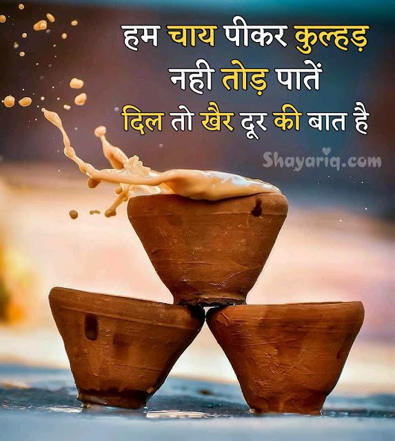 Hindi shayari, hindi photo shayari, hindi photo Quotes