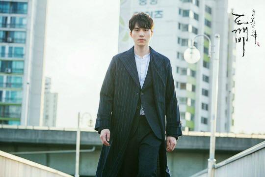 Lee Dong Wook Goblin