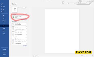 تحويل الورد إلي PDF عن طريق برنامج الوورد