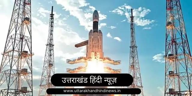 ISRO Upcoming Missions - भारतीय अंतरिक्ष अनुसंधान संगठन (इसरो) नियोजित मिशन