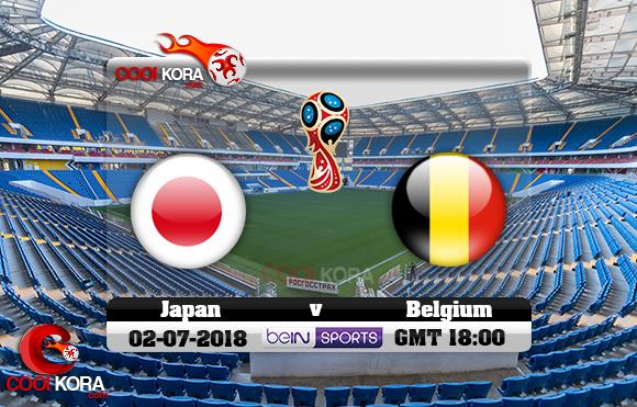 مشاهدة مباراة بلجيكا واليابان اليوم 2-7-2018 بي أن ماكس كأس العالم 2018