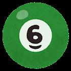 ビリヤードボールのイラスト(6)