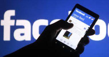 تكنولوجيا: الجمعية الوطنية لمنع القسوة على الأطفال تنتقد تقرير فيس بوك للشفافية