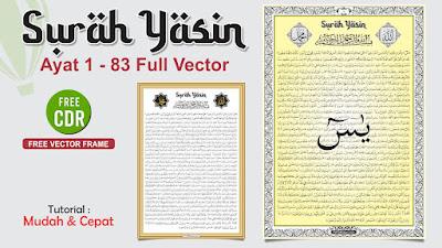 Desain Hiasan Dinding Surah YASIN CDR