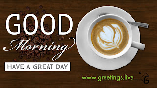 Sweet-good-morning-wishes-with-Coffee-cup-love-symbol.