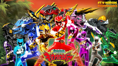 Ressha Sentai ToQger vs Kyoryuger The Movie