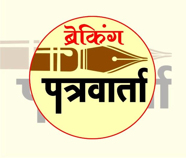 ब्रेकिंग जशपुर : नए SP ने बदले थानेदारों के प्रभार,लक्ष्मण सिंह को मिली कोतवाली की जिम्मेदारी,ओपी ध्रुव समेत कई थानेदारों को बुलाया गया रक्षित केंद्र.....