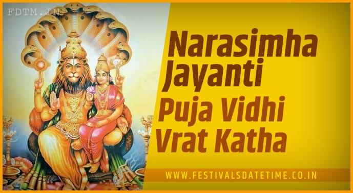 Narasimha Jayanti Puja Vidhi and Narasimha Jayanti Vrat Katha